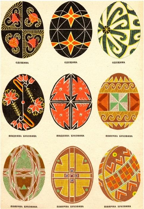 Крашенки с желтой сеточкой, являются символом солнца и судьбы.