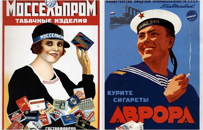 Советские рекламные плакаты папирос и сигар.