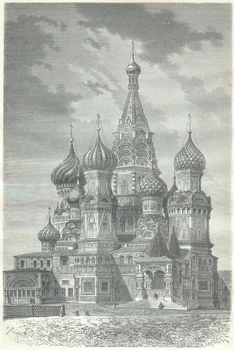 Православный храм, расположенный на Красной площади в Москве. Широко известный памятник русской архитектуры.