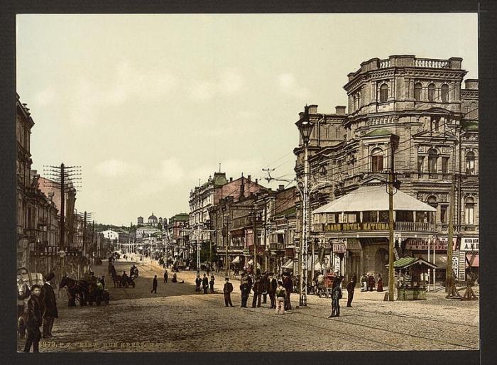 Киев, 1879 год.