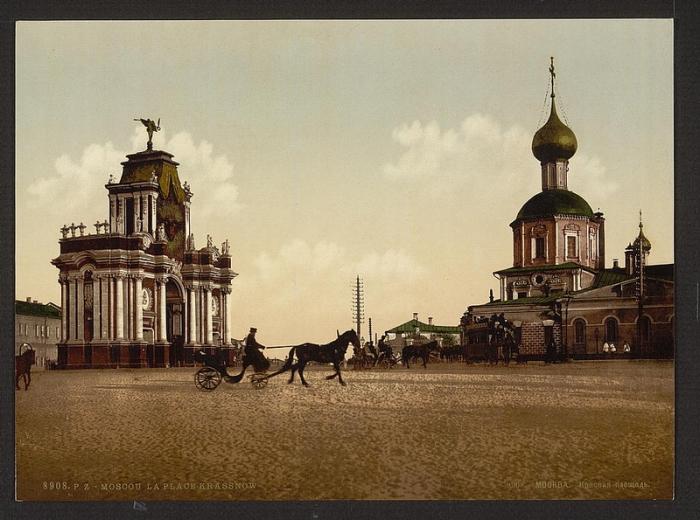 Москва, 1898 год.
