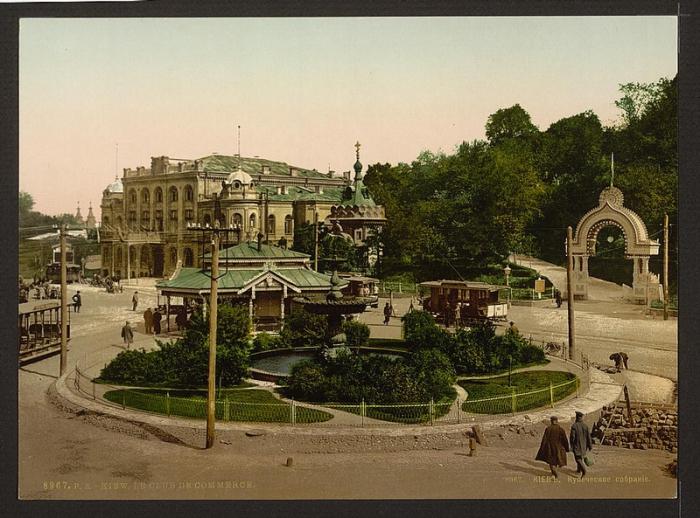 Киев, 1867 год.