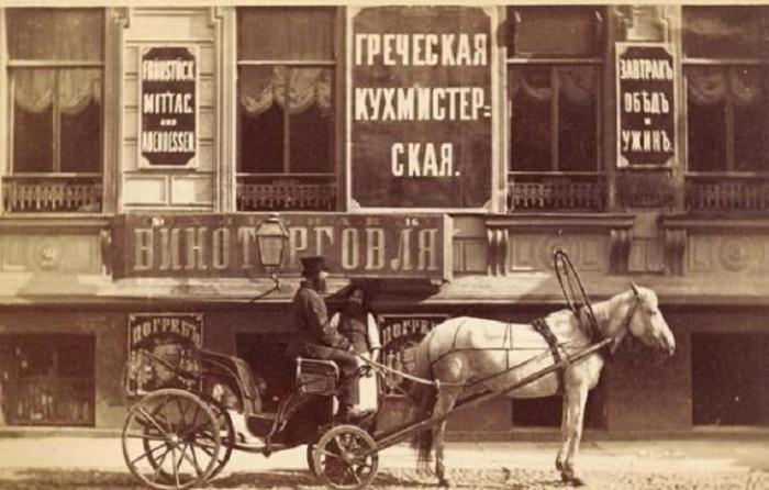 Фотографии русских крестьян 1800-х годов.