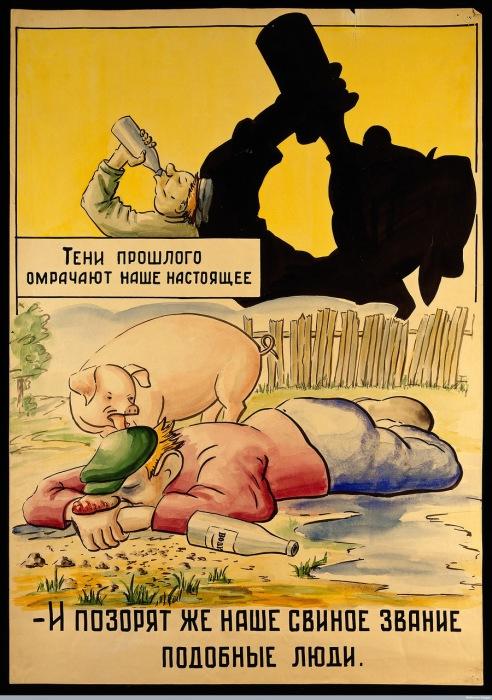 - И позорят же наше свиное звание подобные люди.