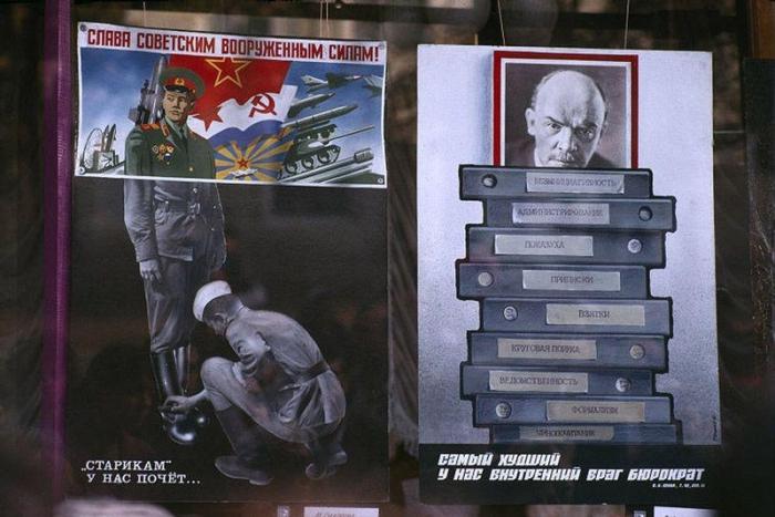 Одесские плакаты, 1988 год. Фотограф Бруно Барби (Bruno Barbey).