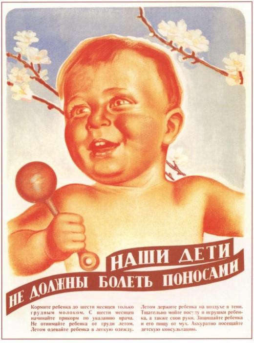 Шубина Г., 1940 год.