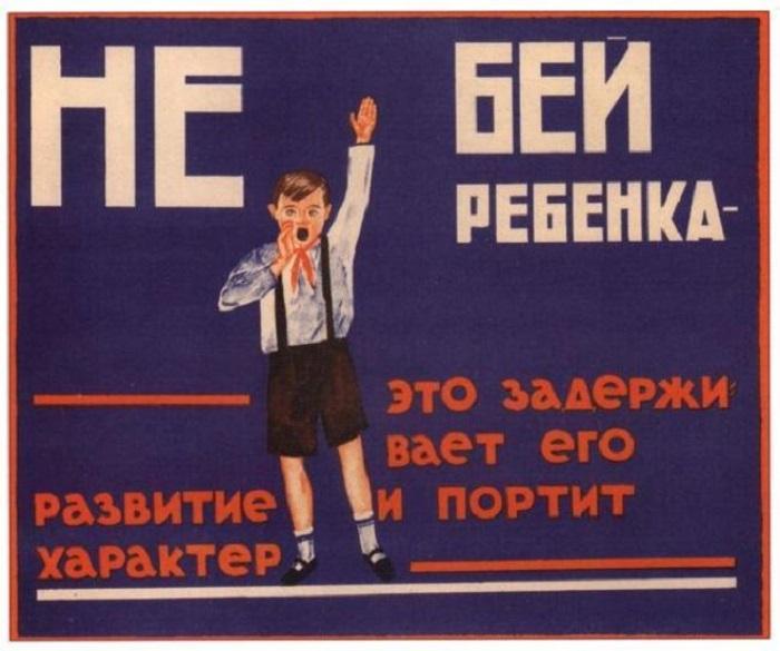 А. Лаптев, 1929 год.