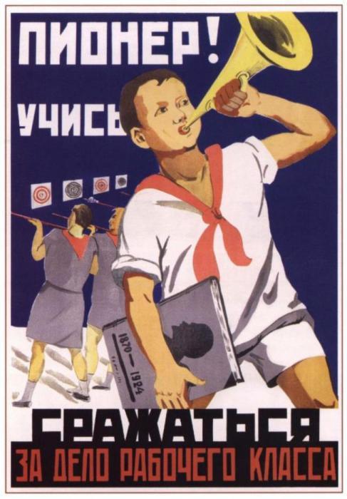 Лебедев, Красильников Н., 1930 год.