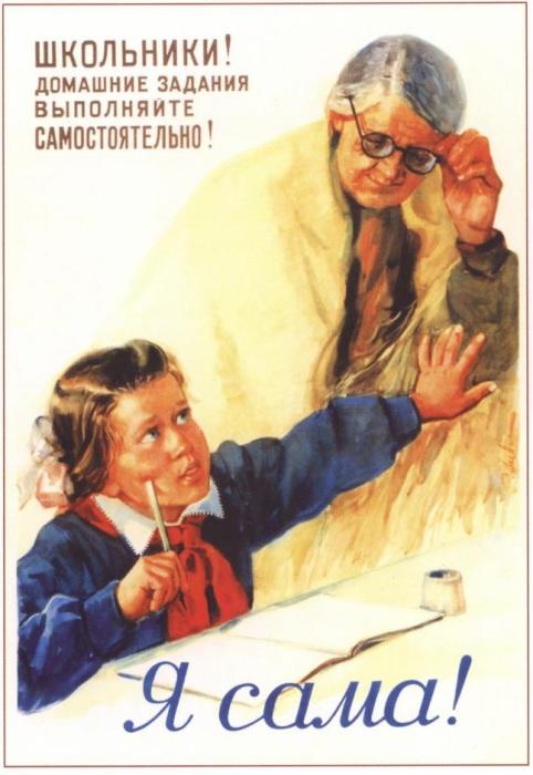 советский голая девушка фото