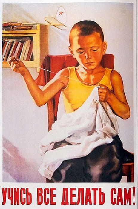 Настоящий мужчина должен владеть навыками самообслуживания - об этом напоминает плакат Сергея Дацкевича 1954 года.