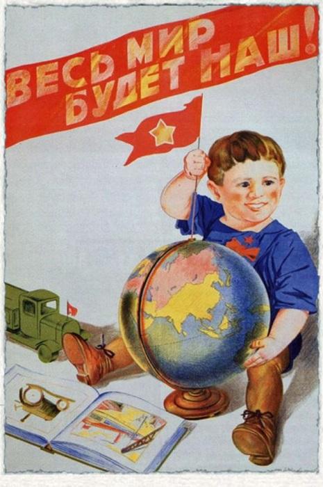 Завьялов Я., 1935 год.