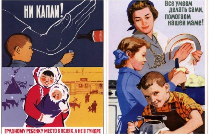 Советские плакаты, посвященные детям.