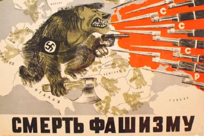 Революционный и военно-патриотический плакат. Художники Т. И. Певзнер, Т. А. Шишмарева и Власов, 1941 г.