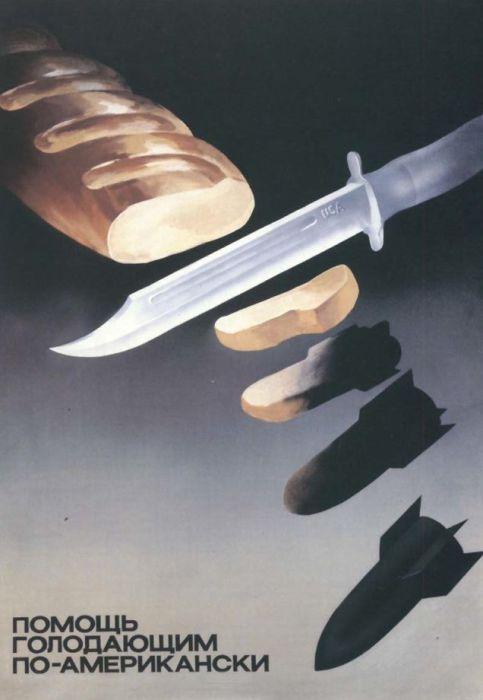 Советский антиамериканский агитационный плакат.