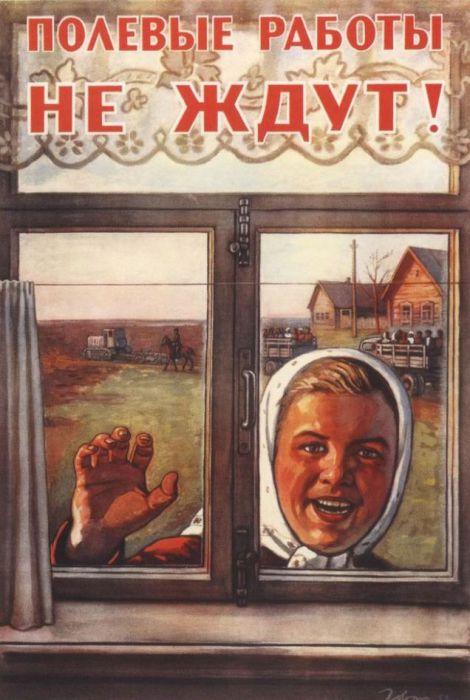 Советский агитационный плакат, создан в стиле соцреализма в 1954 году художником В. Говорковым.