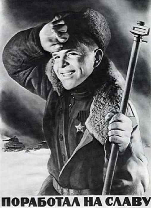 Советский агитационный плакат, художник В.Корецкий, 1944 год.
