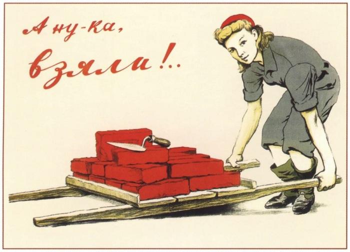 В СССР люди работали практически за копейки и при этом почти не жаловались.