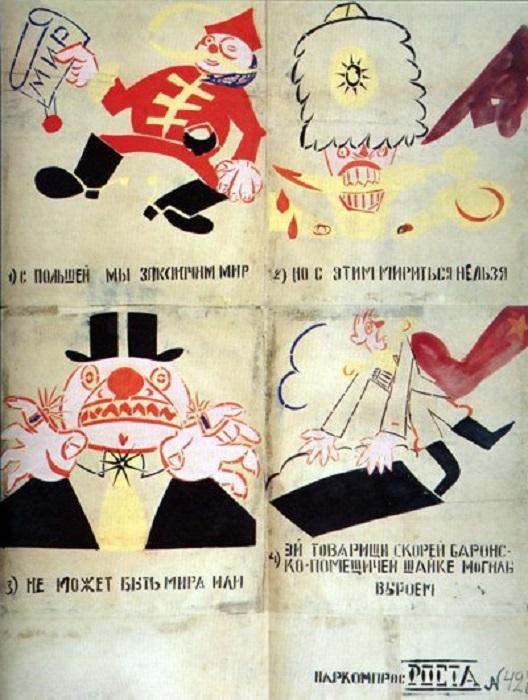 «Окна РОСТА» — специфическая форма массового агитационного искусства, возникшая в период Гражданской войны и интервенции 1918—1920.