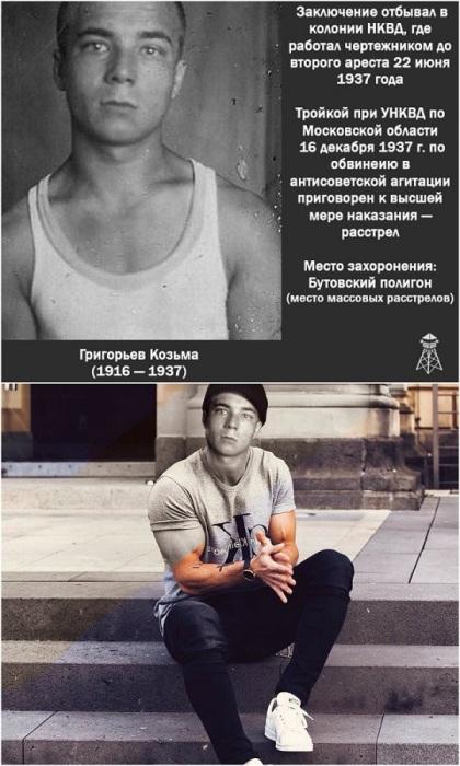 Чертежник, отбывавший срок наказания в колонии НКВД, был повторно арестован за антисоветскую агитацию и приговорен к высшей мере наказания.