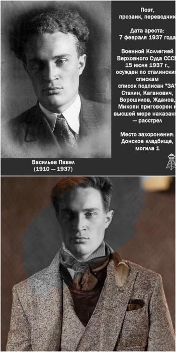 Поэт, прозаик и переводчик был осужден по сталинским спискам и проговорен к высшей мере наказания.