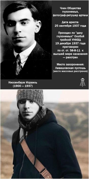 Член Общества глухонемых и фотограф-ретушер артели был обвинен в террористических актах против представителей советской власти, приговорен к расстрелу.