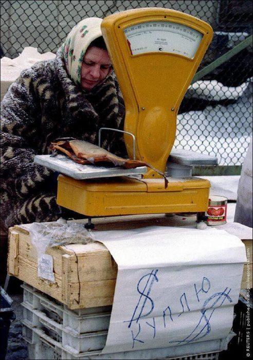 Москва, январь 1994 года.
