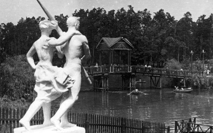 Парк в Пуще-Водице, 1962 год.