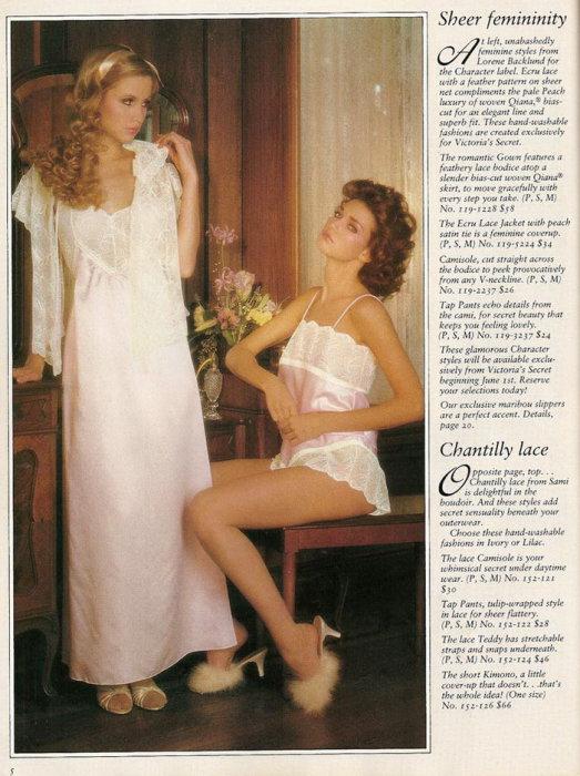 Американская марка Victorias Secret появилась в 1977 году.
