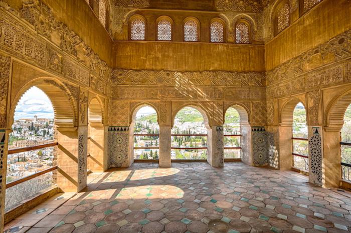 Музей исламского искусства и культуры.