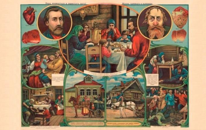 Плакат рассказывает про крестьянскую семью, в которой глава семьи пьет, а в другой - нет.