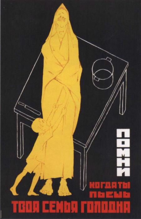 Огромное количество плакатов и карикатур распространялось на территории СССР, дабы предотвратить бедствие.