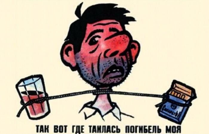 Мужчина с сизым носом и красными щеками.