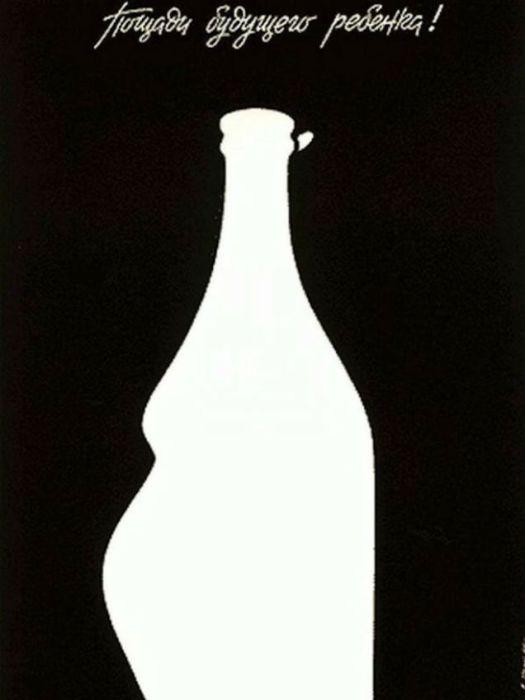Бутылка из под вина напоминает силуэт беременной женщины.