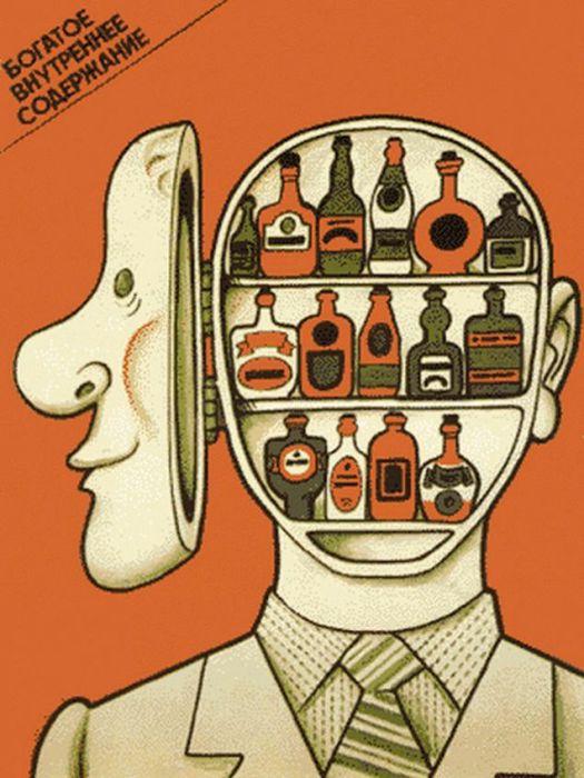 У представителя сильного пола вместо мозгов нарисованы ряды бутылки.