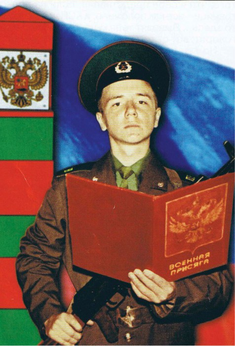 Российский певец, финалист проекта «Фабрика Звёзд».