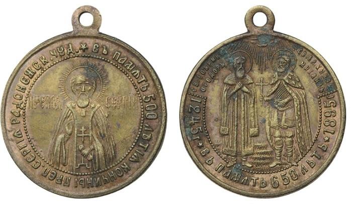 Жетон приурочен к 500-летнему юбилею, выпускался в большом количестве, как сувенирная продукция.