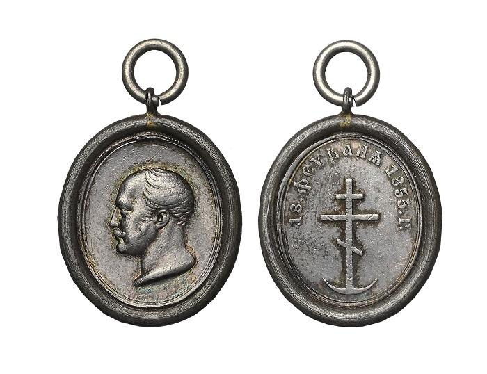 Редкий жетон, Берлинский монетный двор, 1850-е гг.
