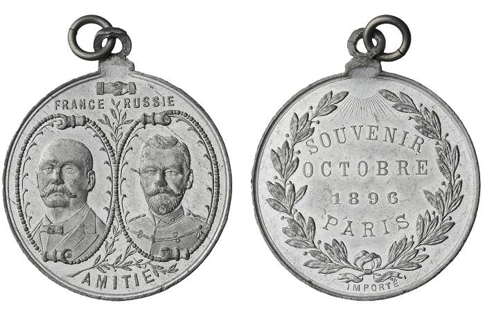 Жетон приурочен к посещению царской семьи столицы Франции 5-9 октября 1896 года.