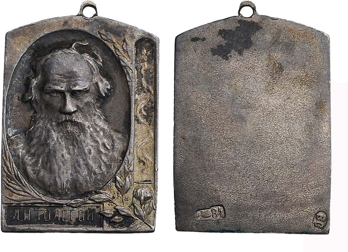 Серебряный жетон выполнен в неизвестной мастерской Санкт-Петербурга 1910-1917 гг.