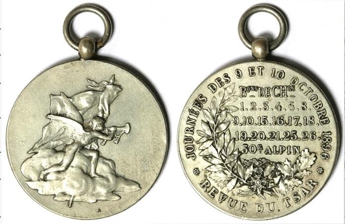 Жетон посвящен визиту Императора Николая II во Францию.