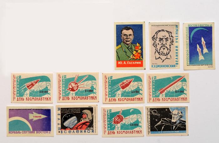 Циолковский - изобретатель, Гагарин, первые полеты - гордость нашей Родины.