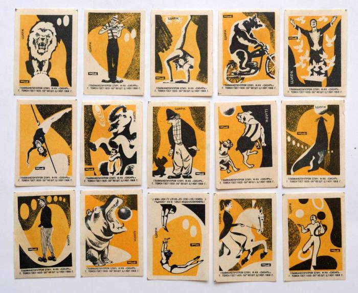 Реклама Московского цирка и его номеров изображена на спичечных коробках.