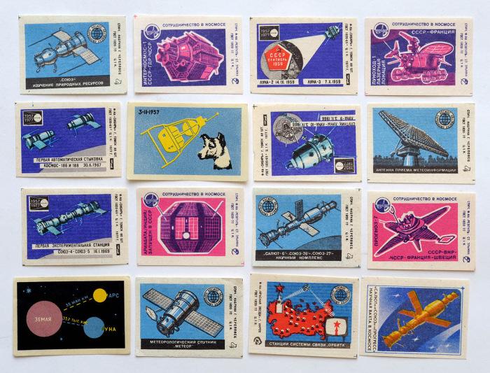 Создание космической техники - это приоритет программы в СССР.