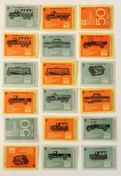 Спичечные коробки, которые рассказывают историю Ярославского машиностроительного завода.