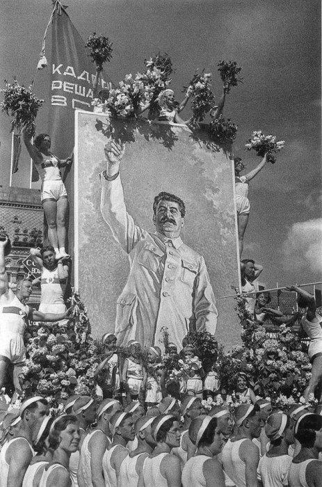 Москва, 1935 год.