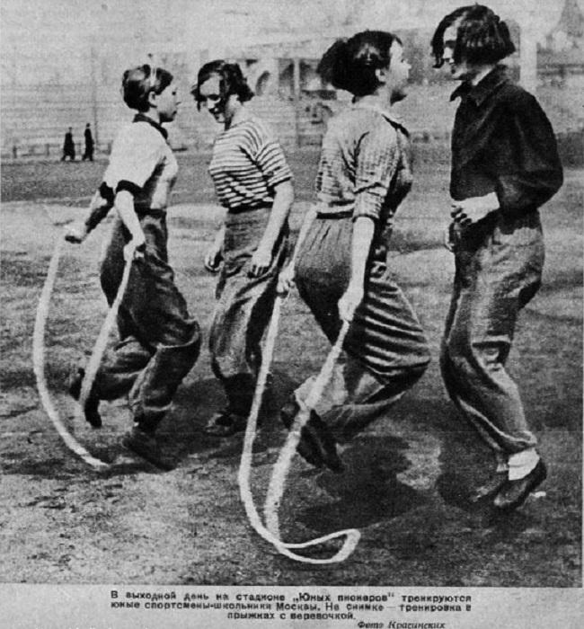 Фото из журнала «Физкультура и спорт».