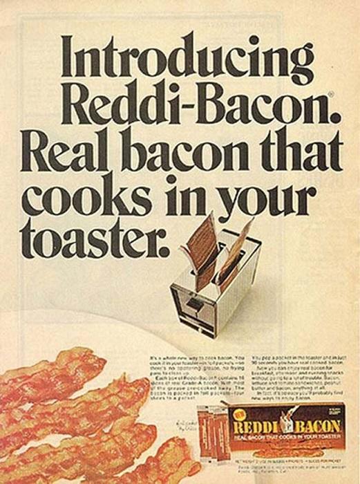 Чудо-аппарат для приготовления бекона.