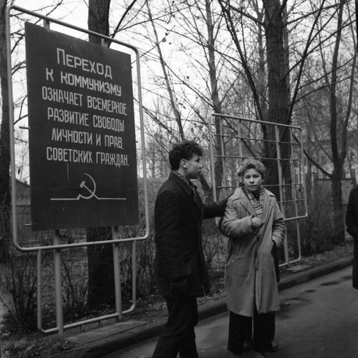 Рядом с плакатом коммунистической пропаганды, 1969 год.