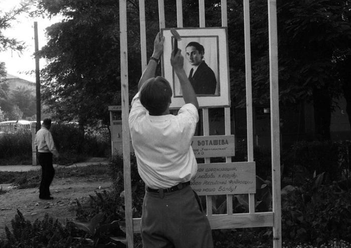 Портрет на доску почета, 1963 год.