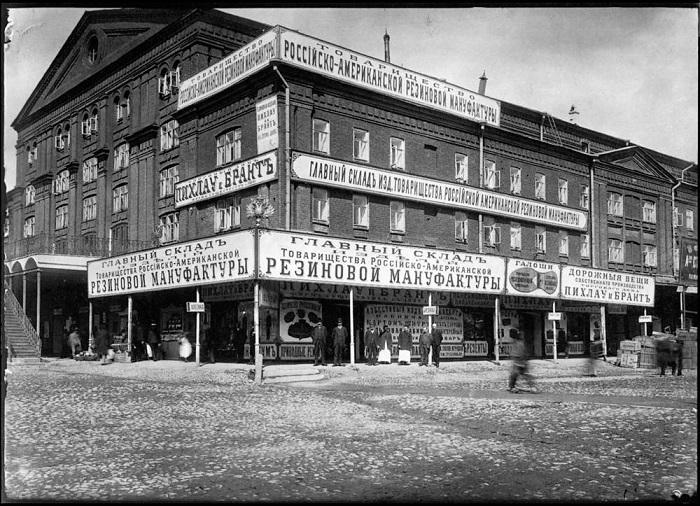 Нижний Новгород, 1896 год .